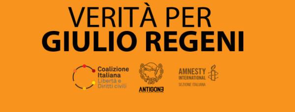 In campo con Giulio Regeni – 3 aprile, Roma