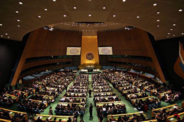 L'Assemblea Generale delle Nazioni Unite (via Wikimedia).