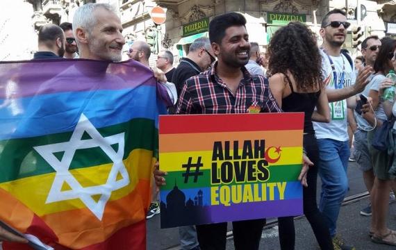 La lezione delle differenze: Comunità LGBT e dialogo ebraico-musulmano
